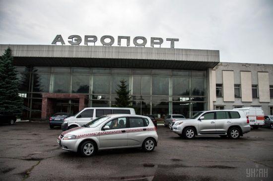 В Україні з'явився новий міжнародний аеропорт