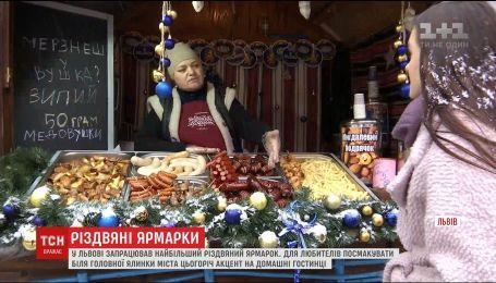 ТСН провела ревізію різдвяних ярмарків по всій Україні