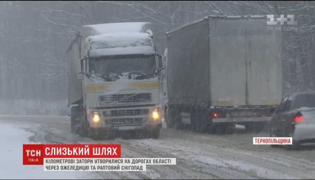 В Тернопольской области фуры не могут преодолеть подъемы и застревают, блокируя собой дорогу