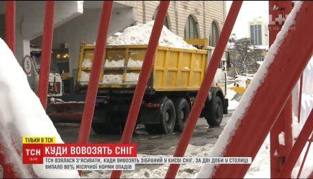 Коммунальщики работают, не покладая рук, чтобы освободить Киев от снега