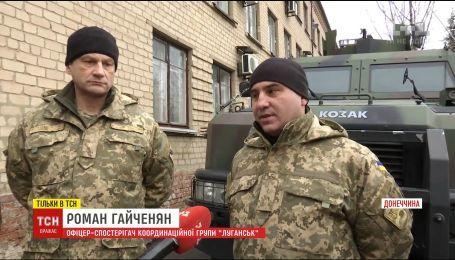 У відповідь на втечу російських спостерігачів українські офіцери полишили окуповані території