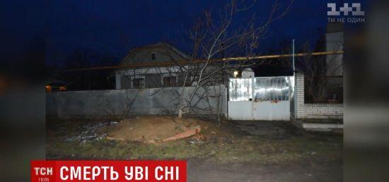 Троє дорослих загадково загинули на Одещині