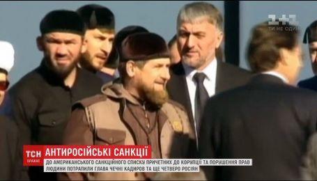 Рамзан Кадиров потрапив під американські санкції