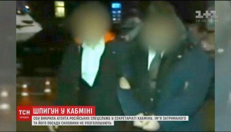 СБУ затримала агента російських спецслужб у Кабінеті міністрів