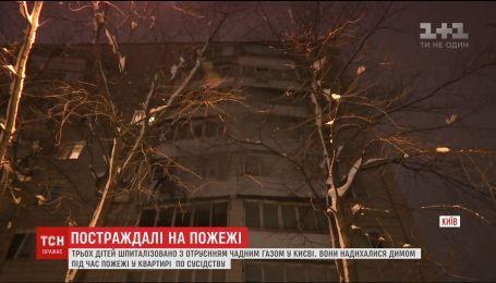В Киеве в результате пожара в доме пострадали дети