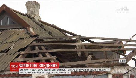 На Донецком направлении боевики выпустили десятки мин по шахте Бутовка