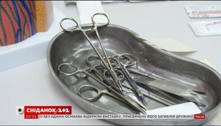 Безрубцева пластична хірургія - Доктор Валіхновський