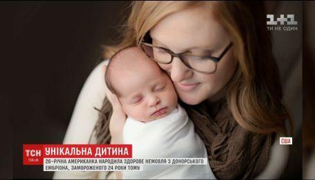 У США народилась дитина, на рік молодша за маму