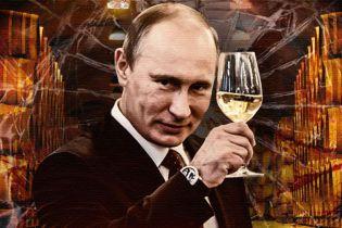 Вино для Путіна