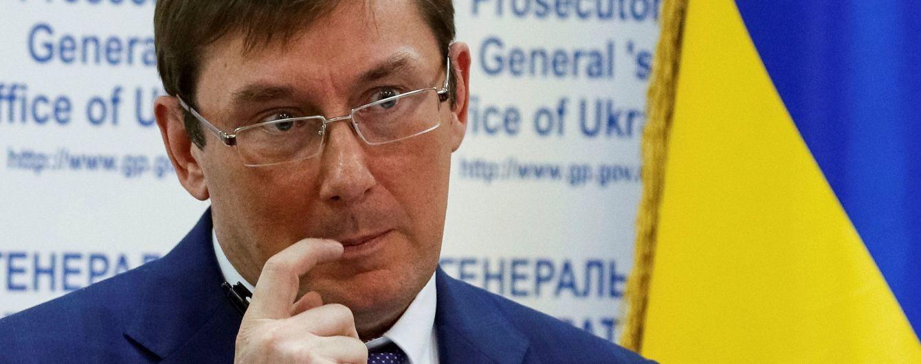 Луценко ліквідував чотири підрозділи ГПУ