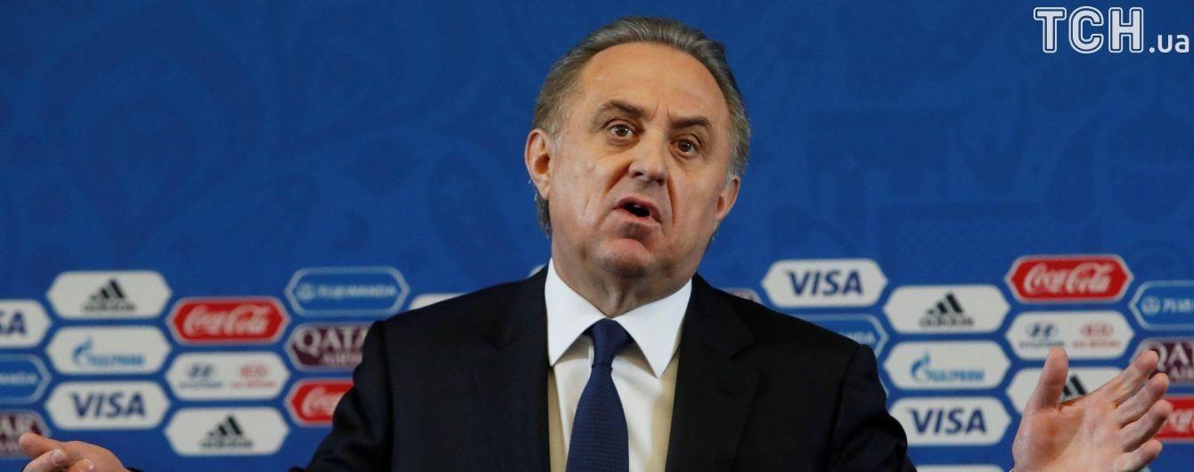 ФИФА отказалась работать с Мутко – СМИ