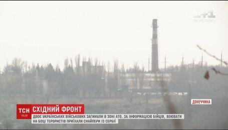 В Ясиноватой враг убил двух украинских воинов