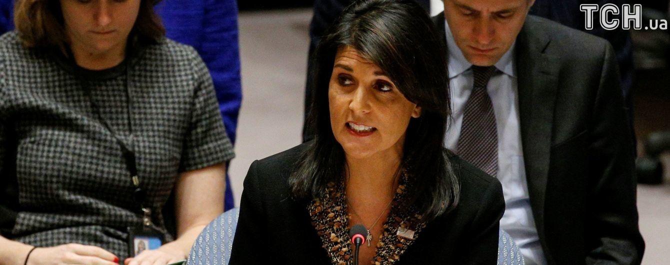 США звинуватили РФ в перешкоджанні засудження Радбезу ООН застосування хімзброї в Сирії