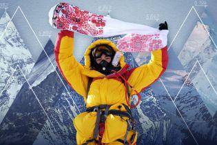 Семь вершин мира. На что пошла украинская альпинистка, чтобы первой покорить самые высокие горы