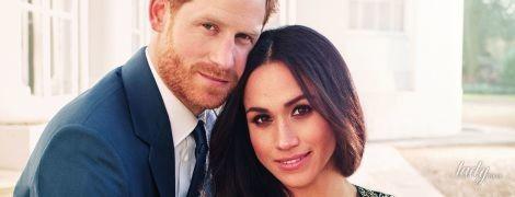 Все не как на свадьбе Кембриджей: Меган Маркл и принц Гарри делятся подробностями предстоящего торжества