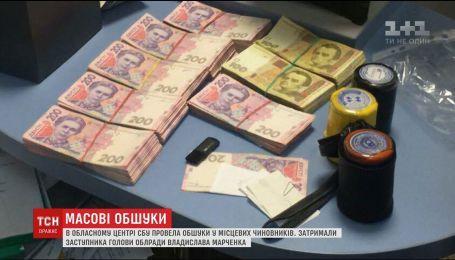 Запорожские чиновники миллионами переводили государственные средства в наличные