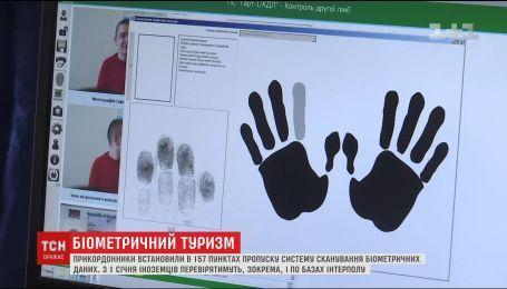З першого січня у всіх іноземців, які в'їжджають до України, братимуть відбитки пальців