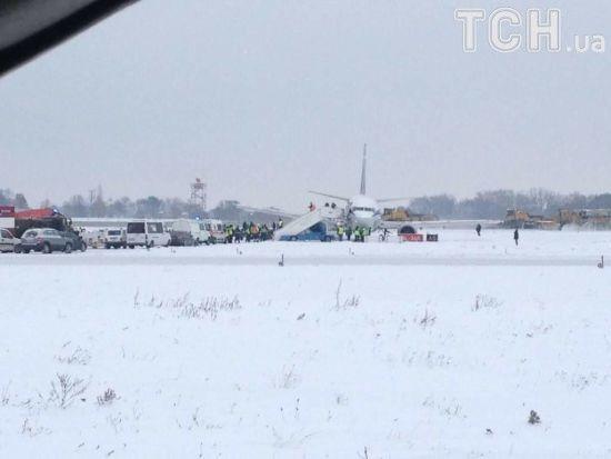 """Аеропорт """"Бориспіль"""" закрили: літак зійшов зі смуги"""