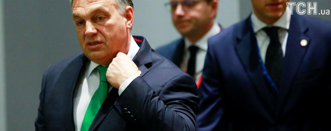 """""""Не біженці, а загарбники"""": угорський прем'єр вкотре жорстко засудив наплив мусульман у Європу"""