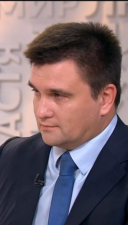 Міністр закордонних справ Павло Клімкін відповів на наболілі запитання