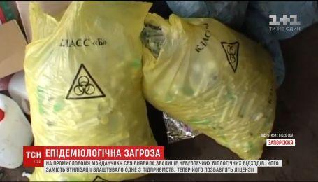 В Запорожье обнаружили несанкционированную свалку опасных биологических отходов