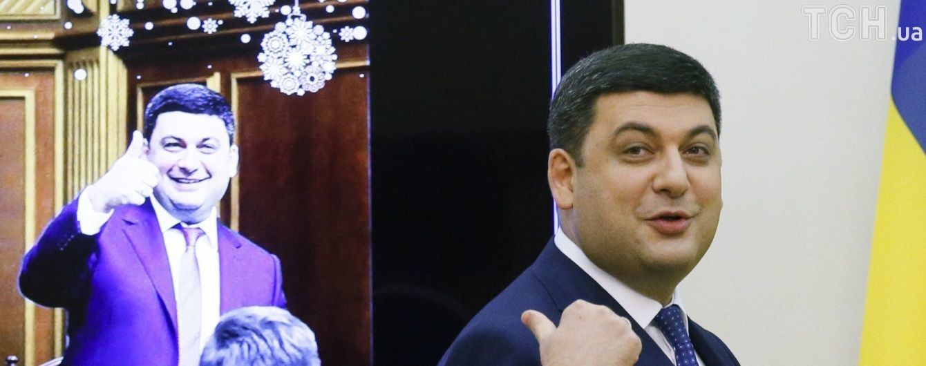 """Гройсман получил """"под елку"""" почти 9 миллионов гривен"""