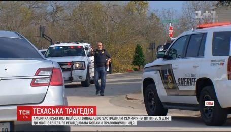 У Техасі копи ненавмисно застрелили 7-річного хлопчика при спробі затримати крадійку