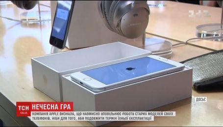 Компанія Apple пояснила, чому навмисно уповільнює роботу старих моделей своїх телефонів