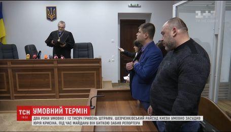Шевченковский столичный суд отпустил убийцу журналиста Вячеслава Еремея
