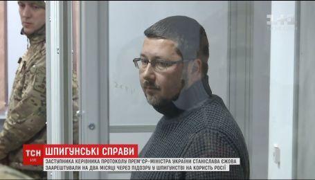 Переводчику премьер-министра Гройсмана суд избрал меру пресечения