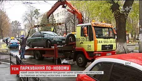 Какие новации ожидают украинских автомобилистов в следующем году