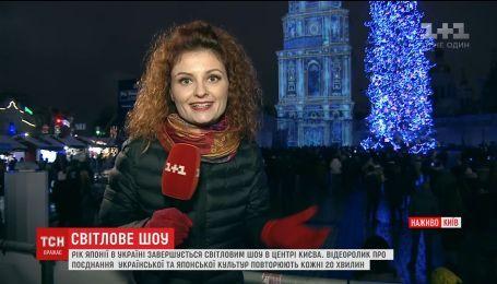 На Софійській площі демонструють світлове шоу, де поєднали українську і східну культуру