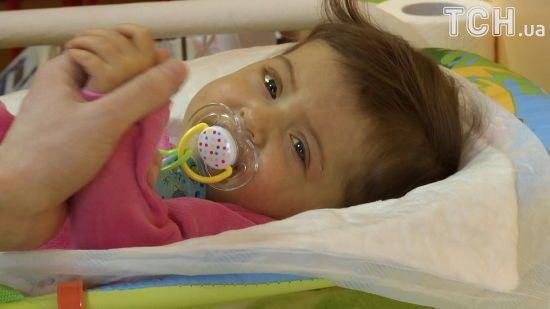 Допомоги потребує 7-місячна дитинка зі страшним діагнозом