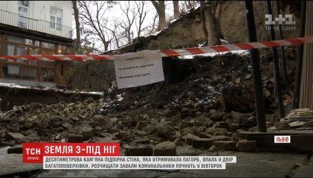 В центре Львова упала каменная подпорная стена высотой 10 метров