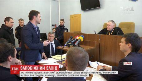 В Харькове суд избирает меры пресечения братьям Марченко, котрых задержали в Запорожье