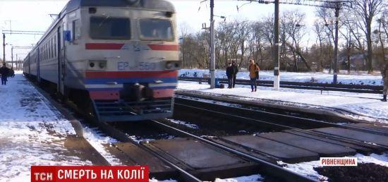 На Рівненщині потяг налетів на жінку та її сина