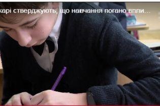 Українські лікарі вважають, що навчання шкодить здоров'ю дітей