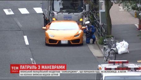 У Японії поліцейський на велосипеді наздогнав порушника на Ламборджині