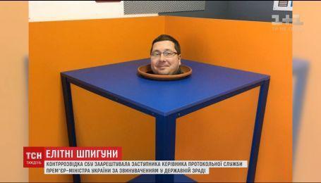 В аресте Станислава Ежова чиновники увидели внутриполитическую борьбу
