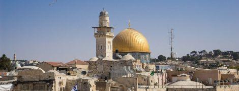 Трамп розповів, скільки часу знадобиться на перенесення посольства США до Єрусалима