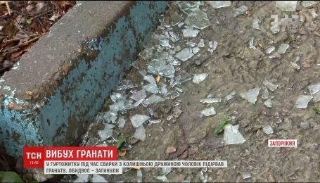 В одном из общежитий Запорожья произошел взрыв, есть погибшие