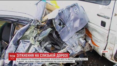 На одном из мостов Днепра столкнулись легковой автомобиль и маршрутка