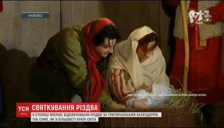 В столице впервые отпраздновали Рождество концертом и совместной молитвой