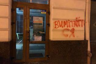 """""""Выметайтесь"""". Во Львове разбили окна и двери в отделении российского """"Сбербанка"""""""