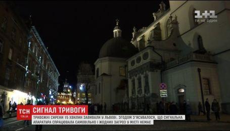 У Львові напередодні пролунали сирени про небезпеку
