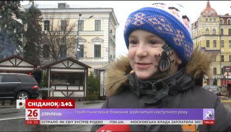 """Как украинцы провели Рождество 25 декабря - опрос """"Сніданка"""""""