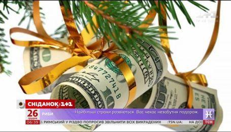 Как сэкономить во время зимних праздников