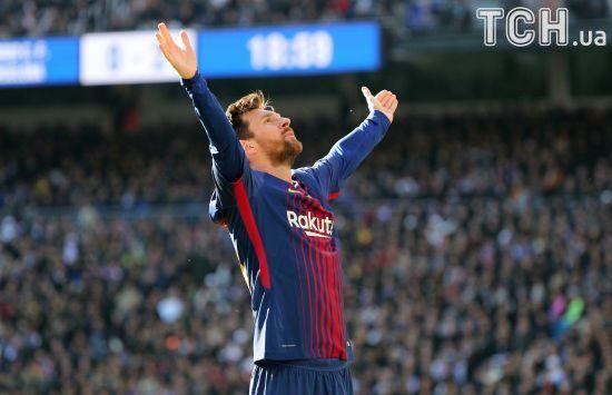 Мессі став першим в історії футболістом із зарплатнею понад 100 мільйонів євро на рік