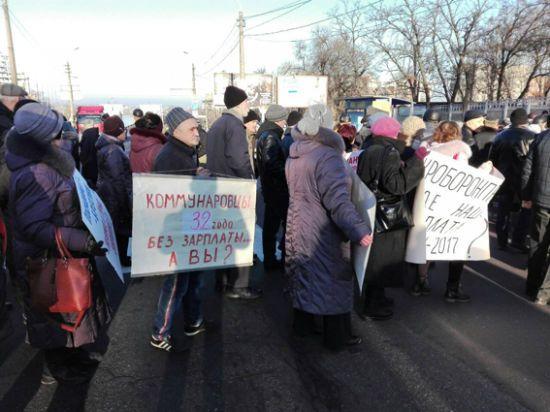 У Миколаєві робітники заводу перекрили рух на трасі через невиплату зарплат