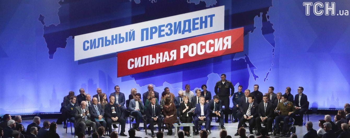 У передвиборчому штабі Путіна з'явилися три голови